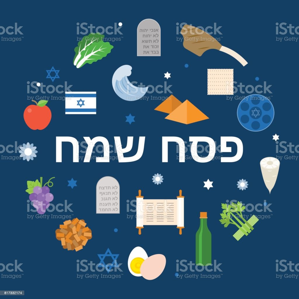 Hebrew alphabet meaning happy passover, with icon and element vector art illustration