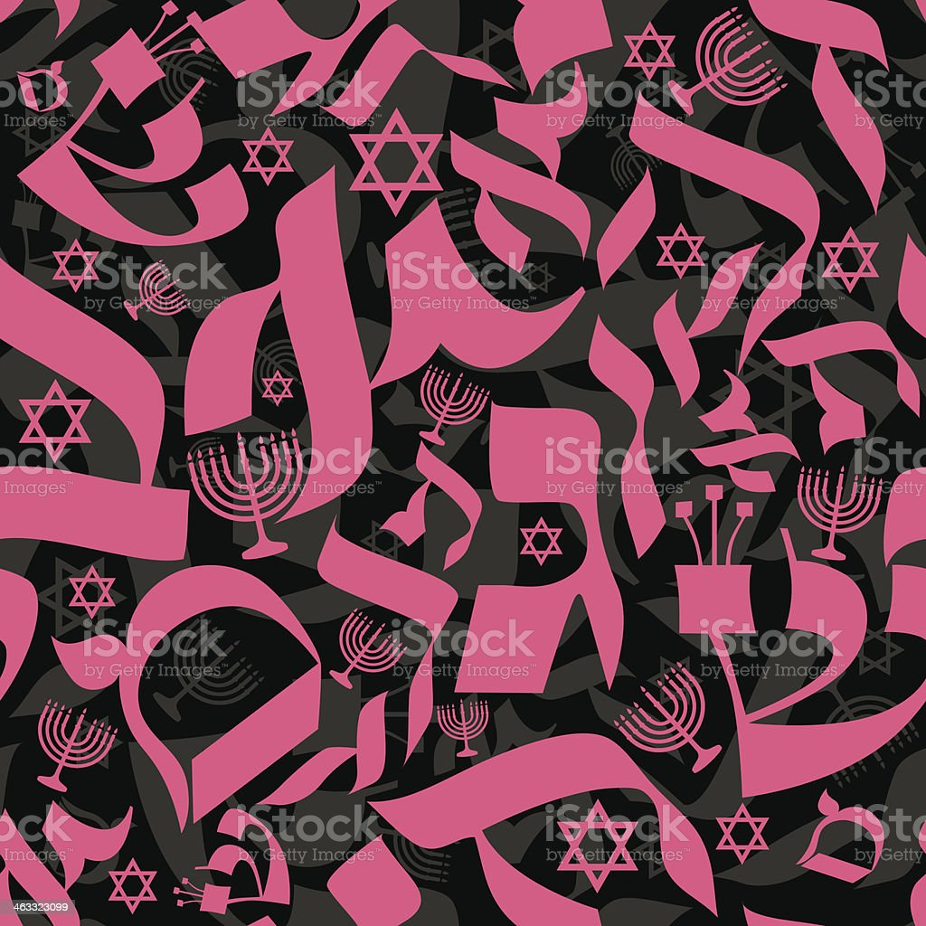 Hebrew Seamless Pattern vector art illustration