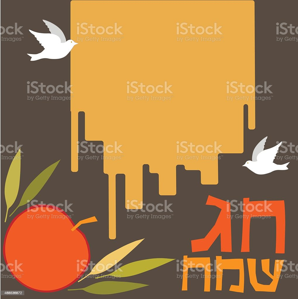 Hebrew Text - Happy holiday , Apple, Dove vector art illustration