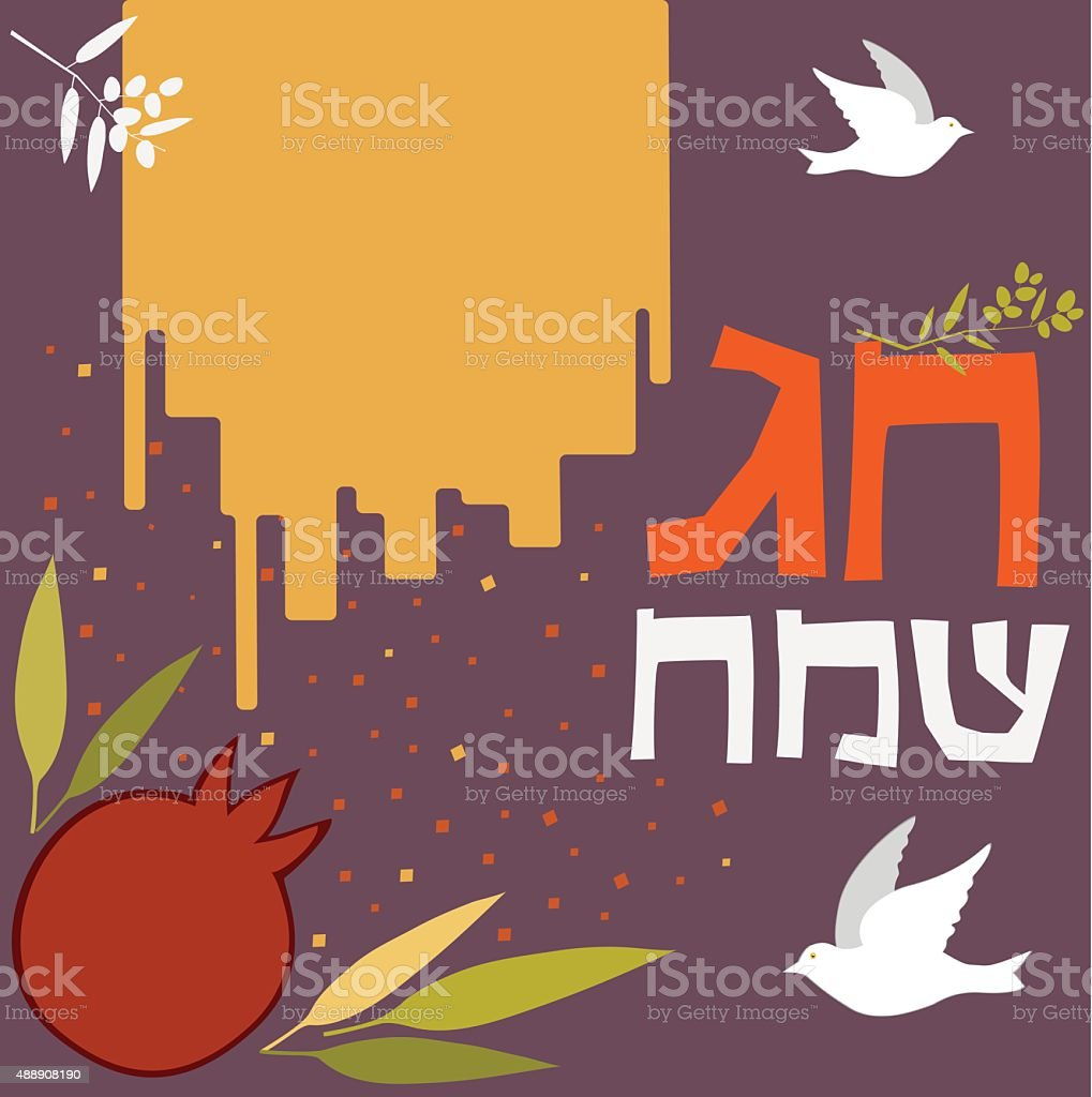 Hebrew Text - Happy holiday, Pomegranate, Dove, Hone vector art illustration