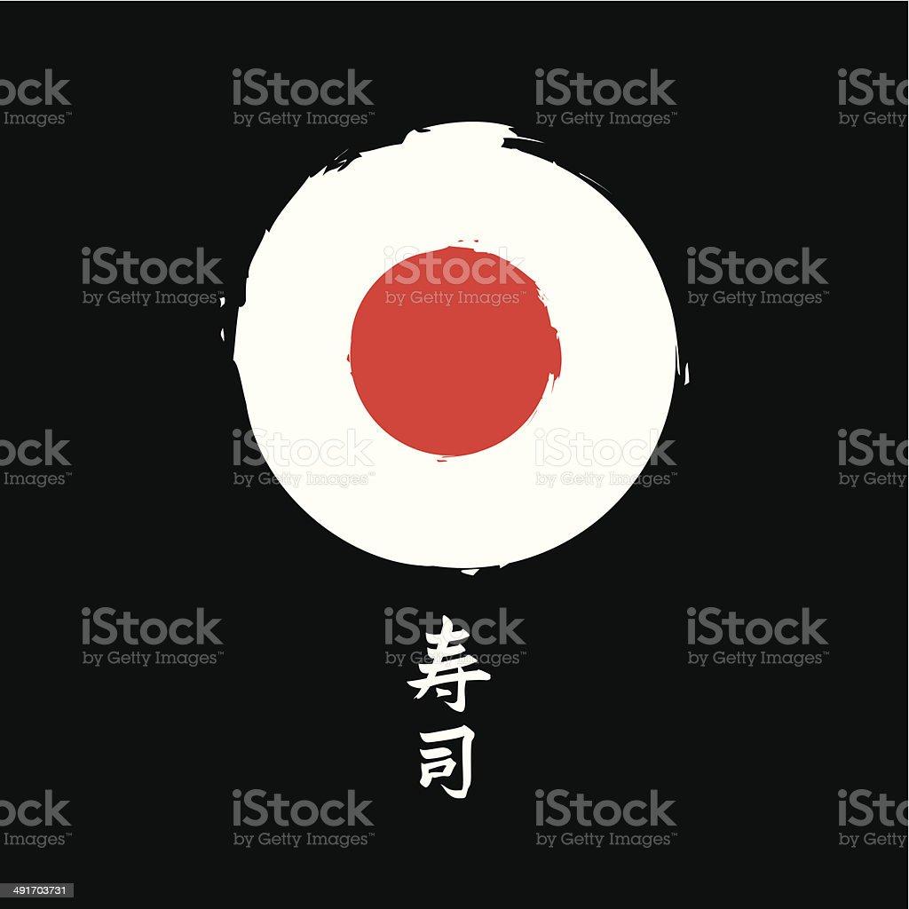hieroglyph Sushi vector art illustration