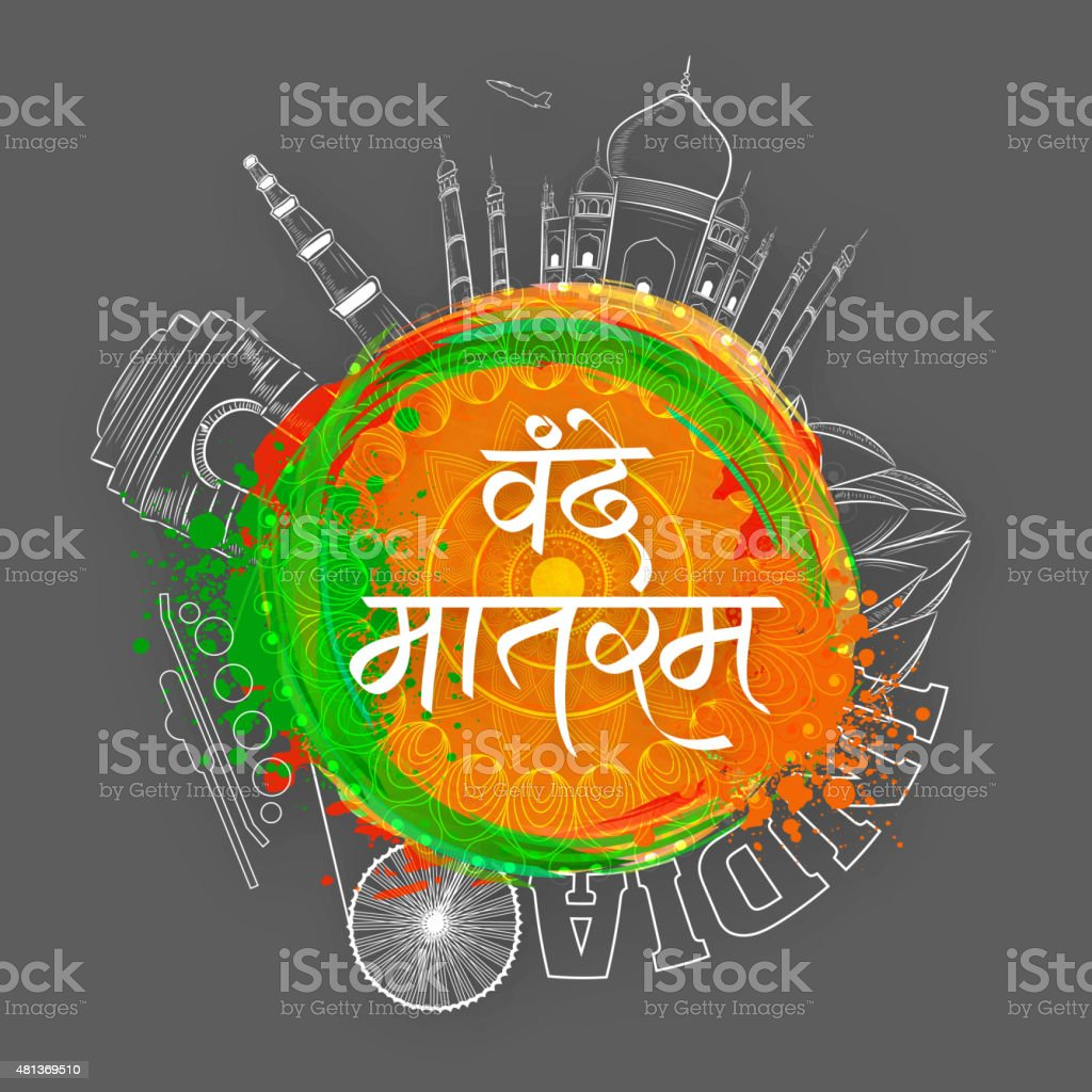 Hindi text for Indian Independence Day celebration. vector art illustration