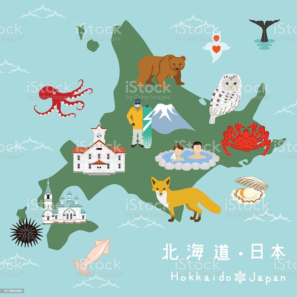 Hokkaido Illustration Map vector art illustration