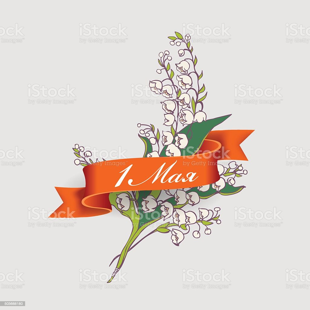 holiday of spring and work in Russia. May 1 vector art illustration