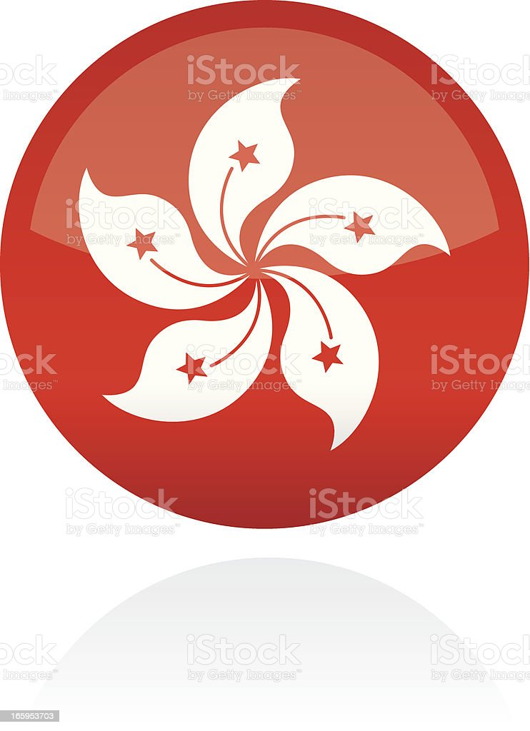 Hong Kong, Asia Flag Button royalty-free stock vector art