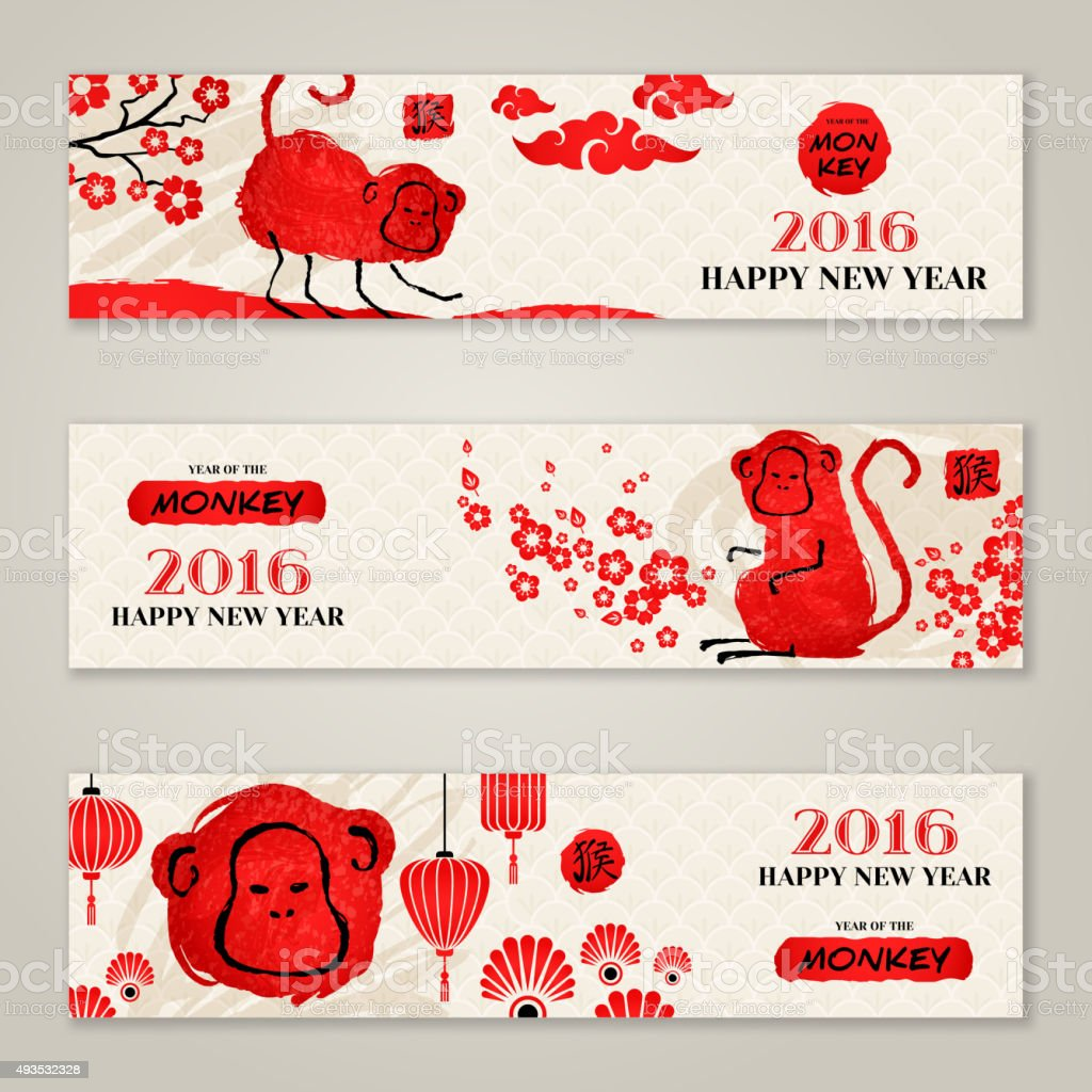 Horizontal Banners Set with Hand Drawn Chinese New Year Monkeys. vector art illustration