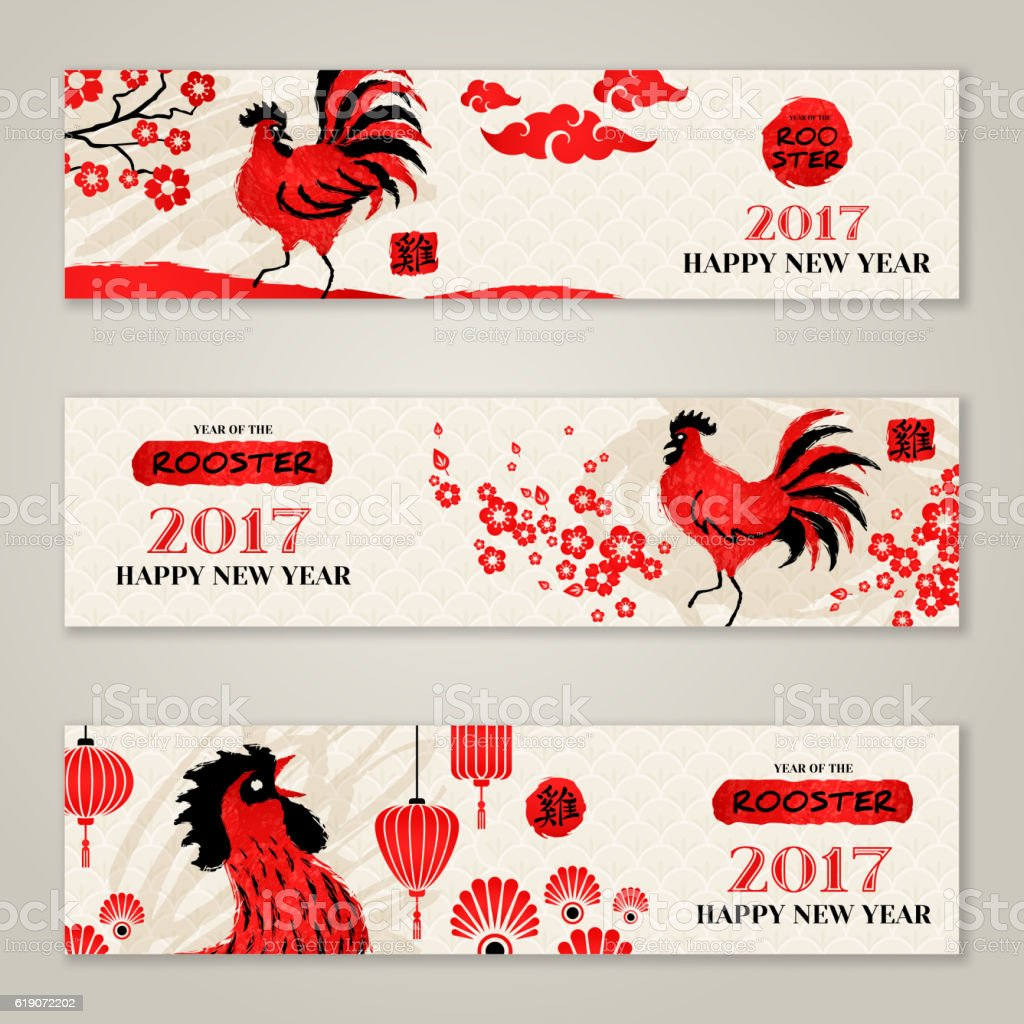 Horizontal Banners Set with Hand Drawn Roosters vector art illustration