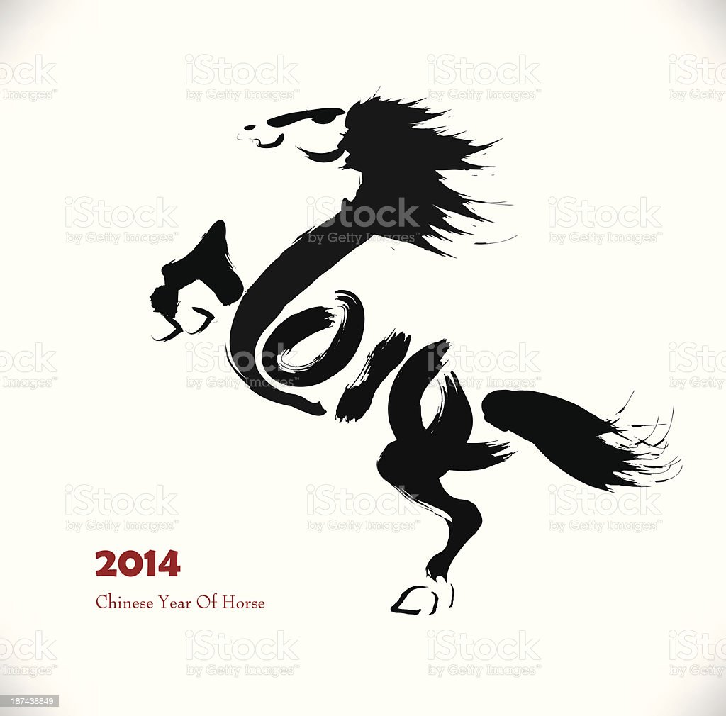 horse 2014 royalty-free stock vector art