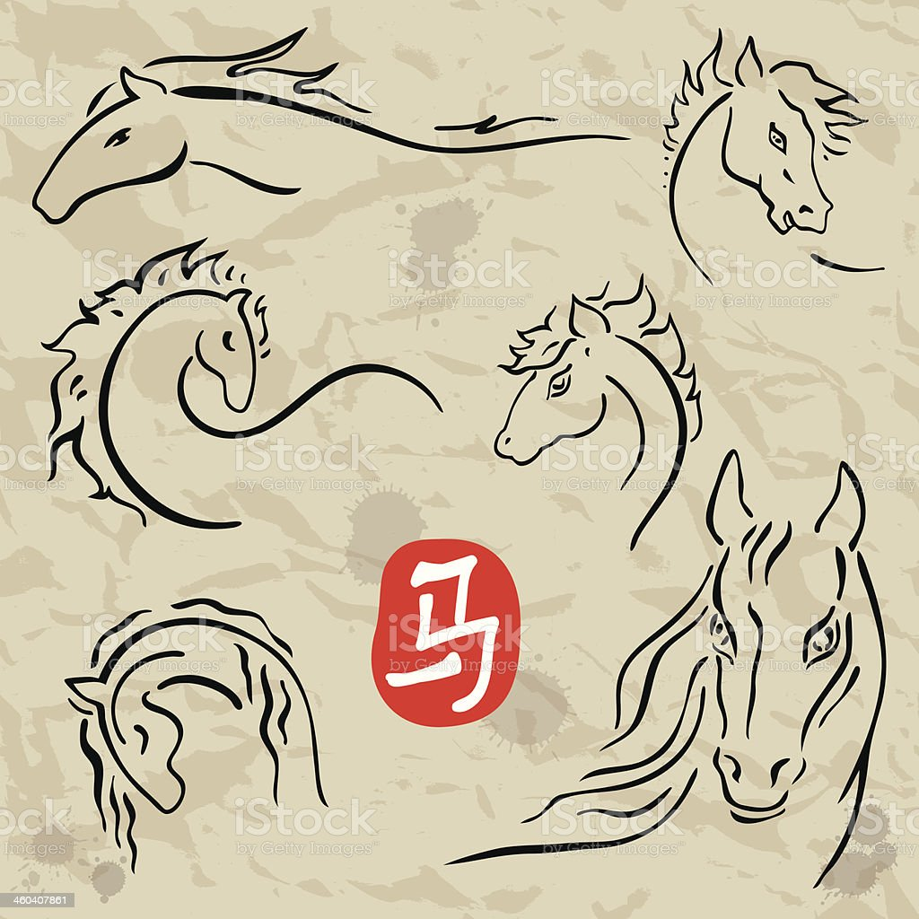 Horses symbols  collection. Chinese zodiac 2014. royalty-free stock vector art