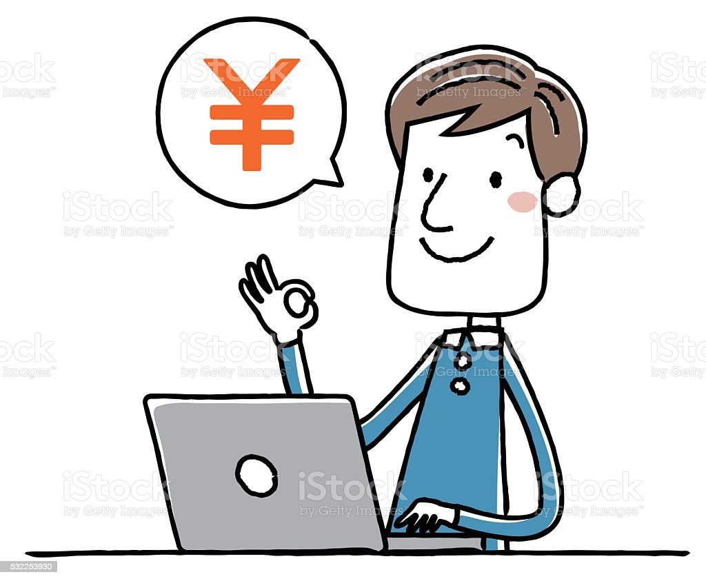 Illustration material: young men personal computer money vector art illustration