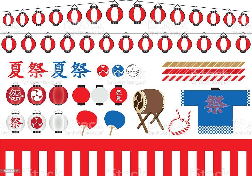 Illustration set of a Japanese summer festival vector art illustration