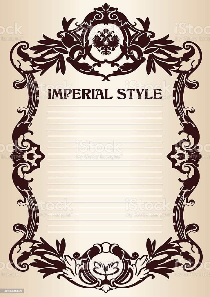 Имперский стиль