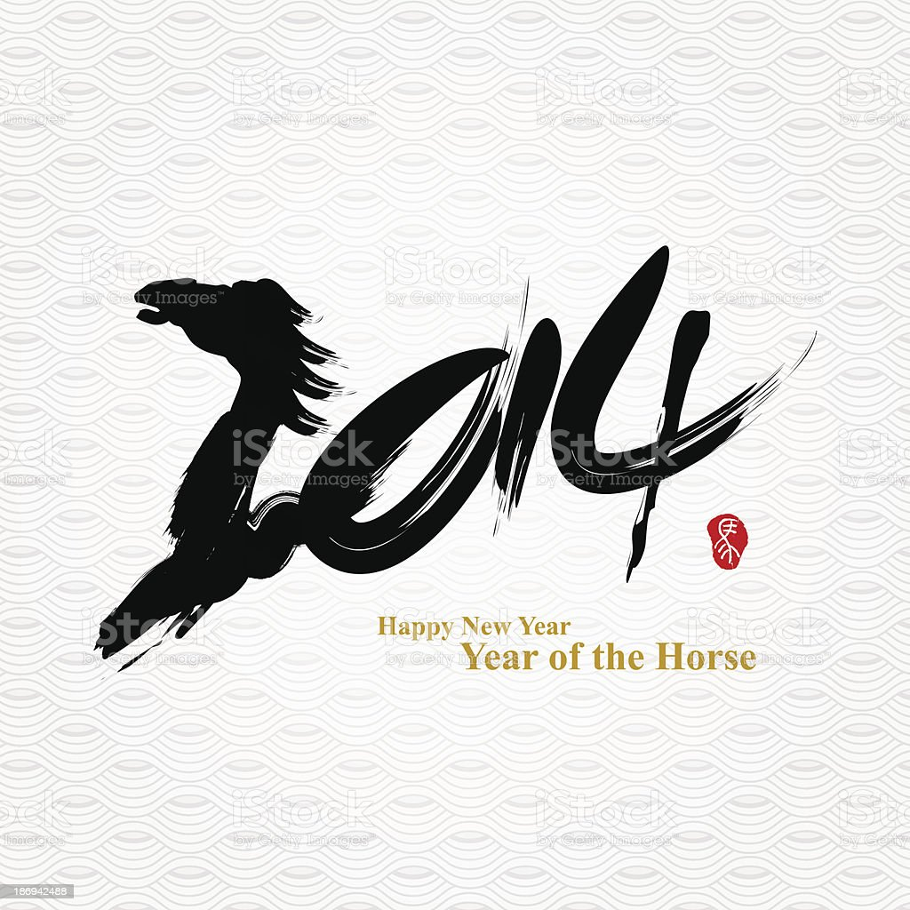 2014 in black paint with text saying Year of the Horse royalty-free stock vector art