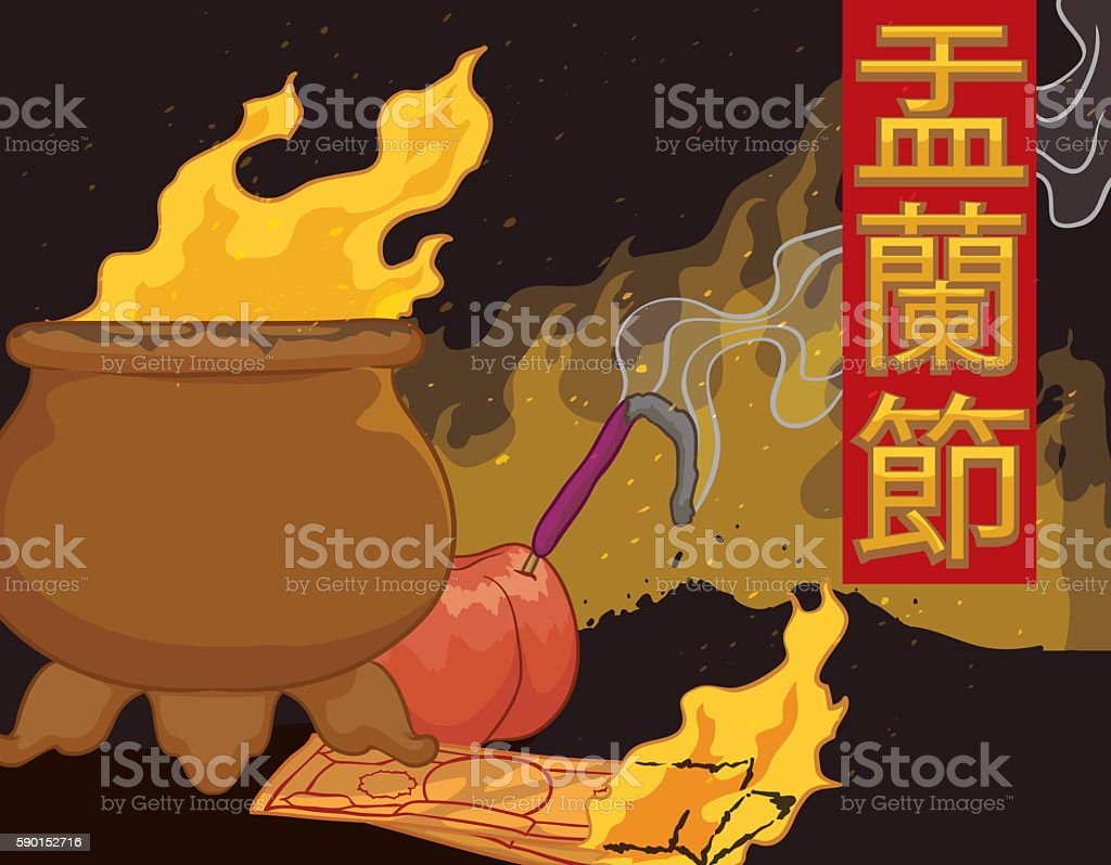 Incense, Fruit and Joss Money Offerings in Hungry Ghost Festival vector art illustration