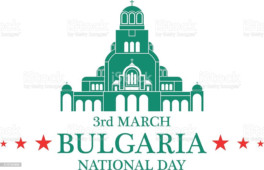 Independence Day. Bulgaria vector art illustration