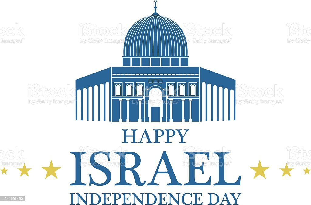 Independence Day. Israel vector art illustration