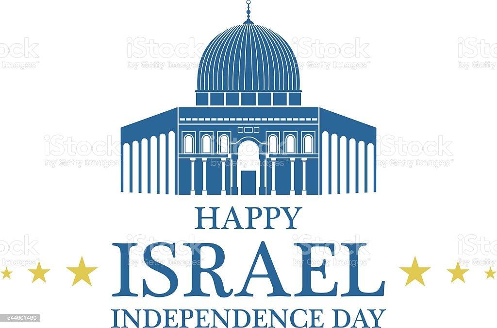 Independence Day. Israel vector art illustration