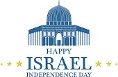 Independence Day. Israel