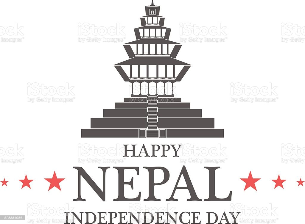 Independence Day. Nepal vector art illustration