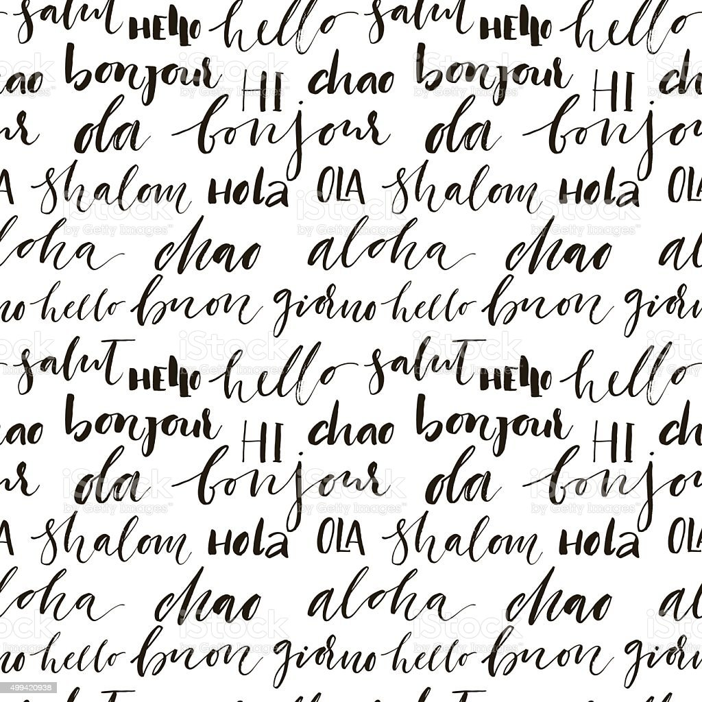 Ink illustration. Hand drawn words: vector art illustration