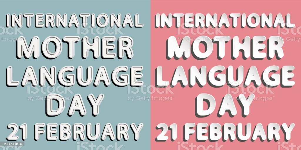 international mother language day vector art illustration