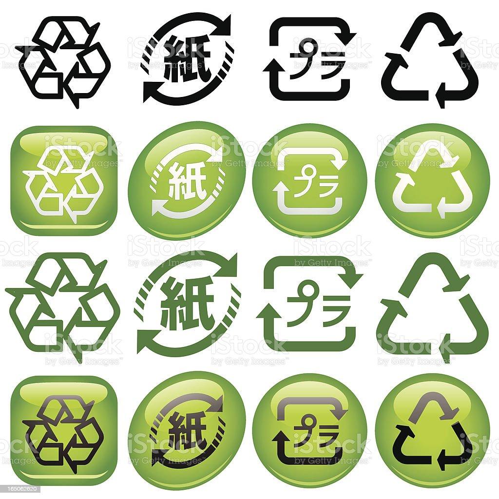International Recycle Symbols royalty-free stock vector art