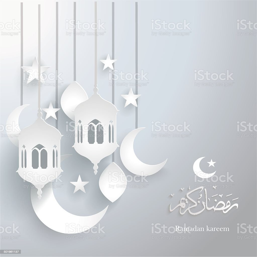 Islamic Background vector art illustration