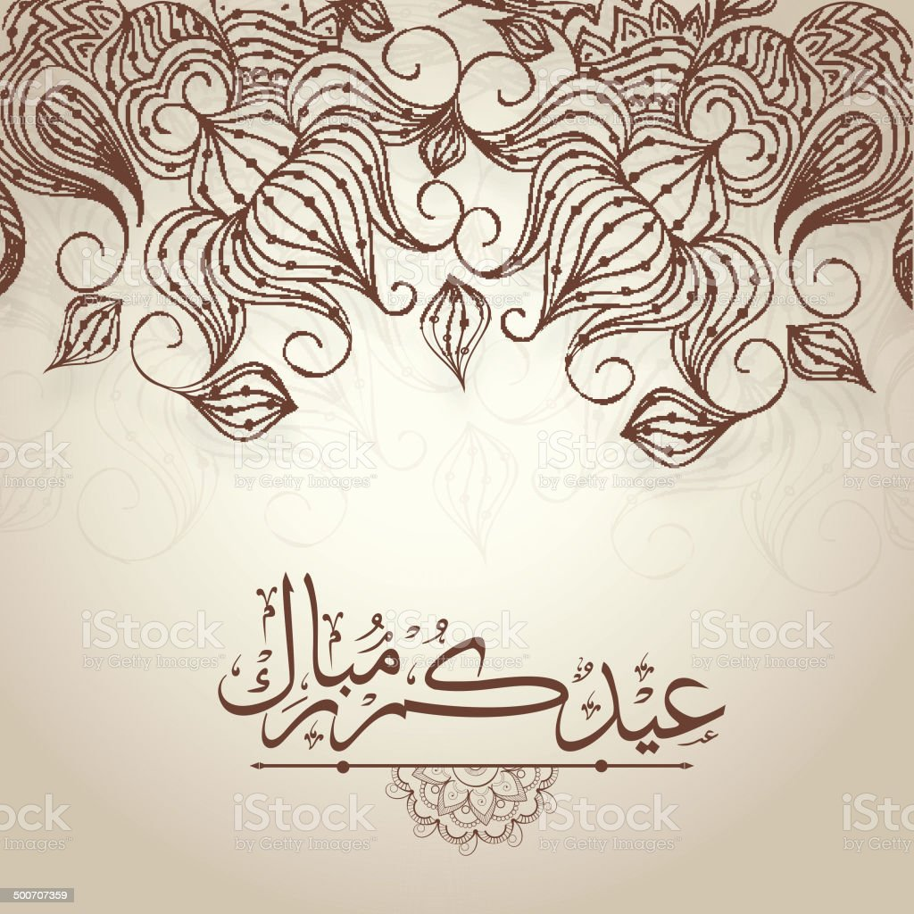 Islamic calligraphy of text eid mubarak on floral