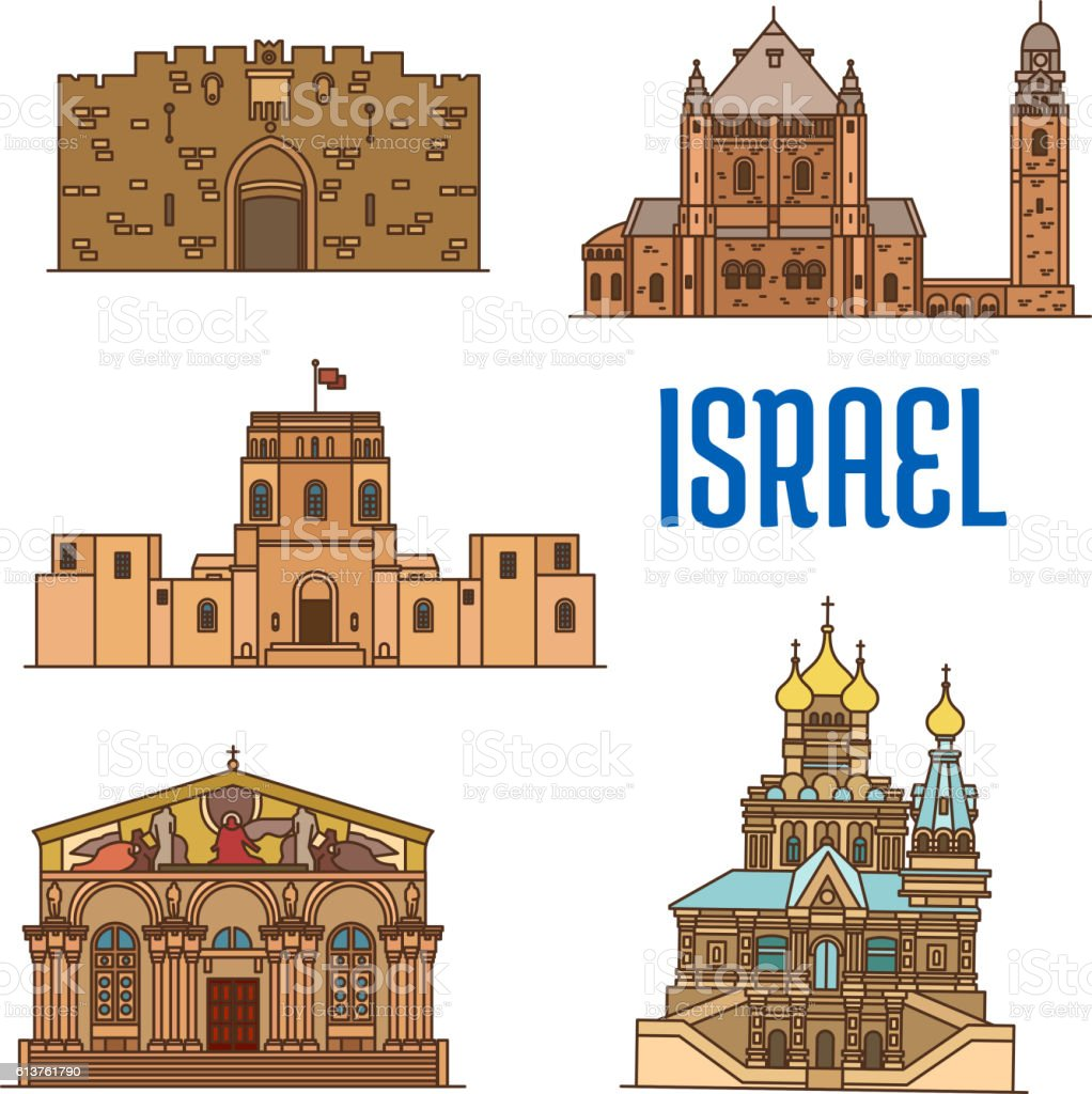 Israel architecture and famous buildings vector art illustration