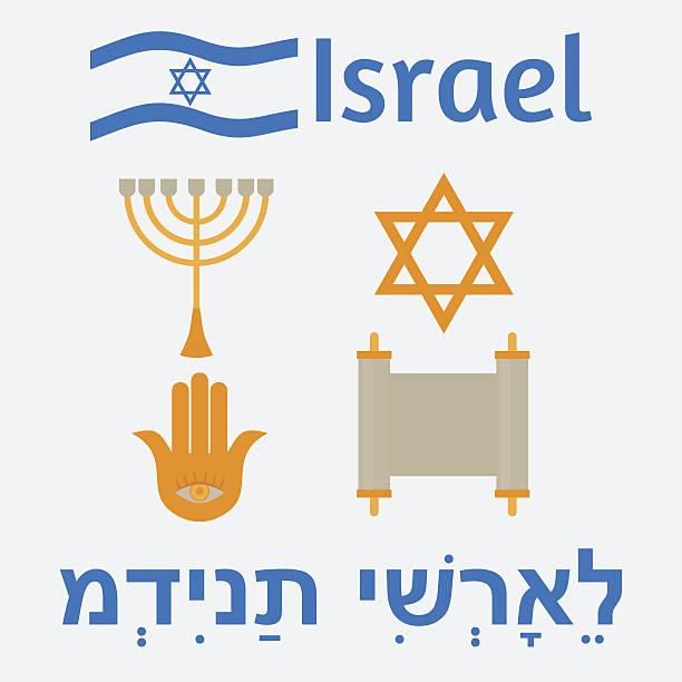 Hassidic Jew Clip Art Vector Images Illustrations Istock