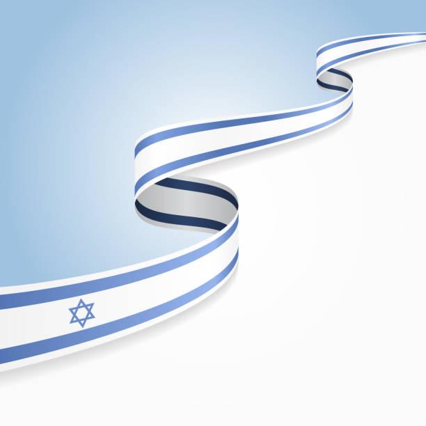 clipart israel flag - photo #44
