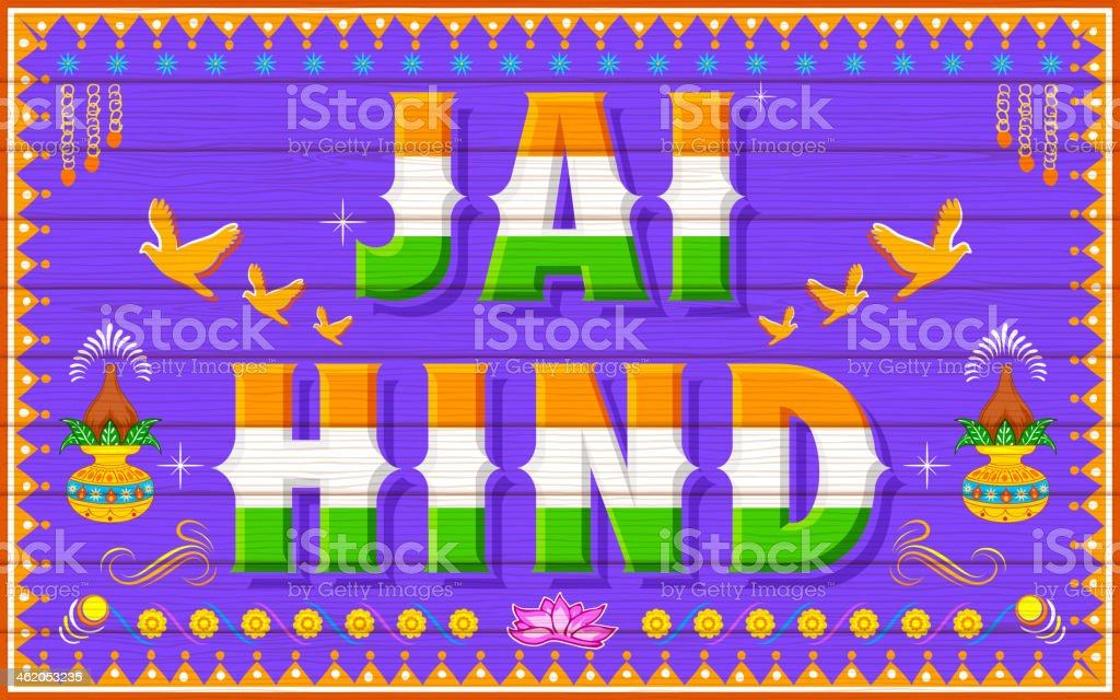 Jai Hind (Victory to India) vector art illustration