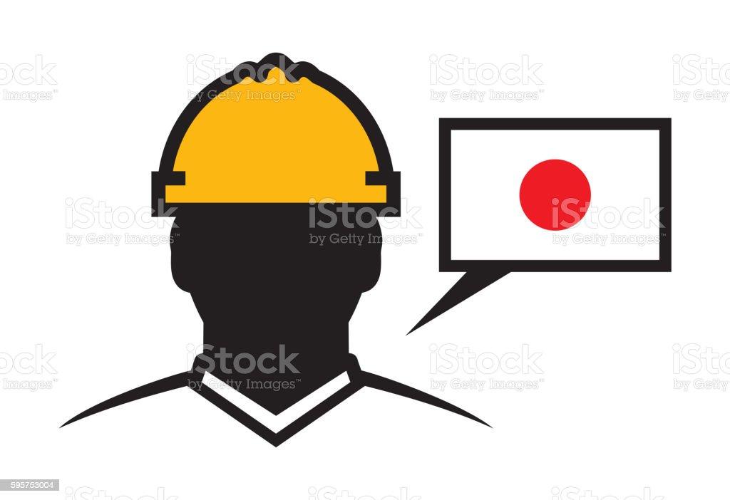 Japan contractor vector icon vector art illustration