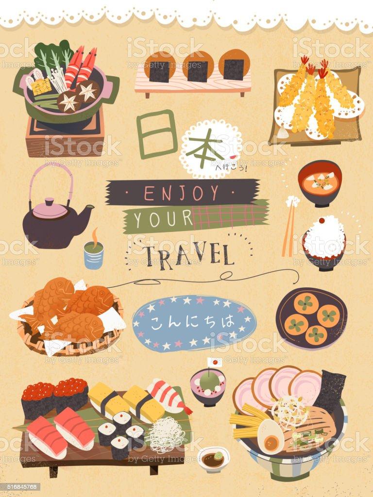 Japan delicacy poster vector art illustration