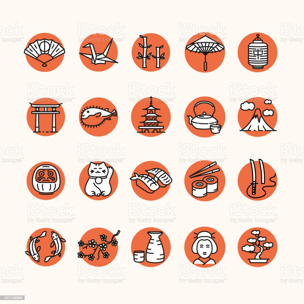 Japan Icon Set. Vector vector art illustration