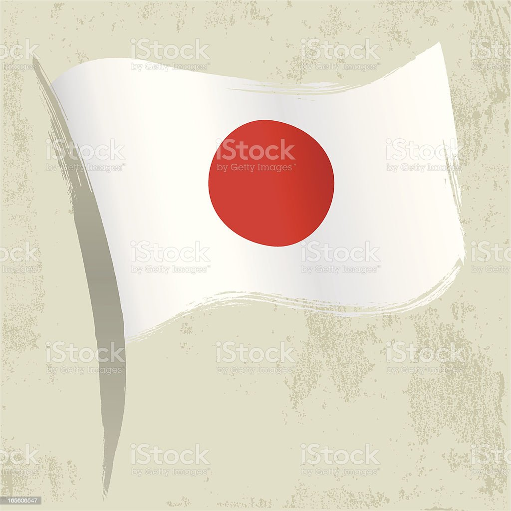 Japan National Flag royalty-free stock vector art