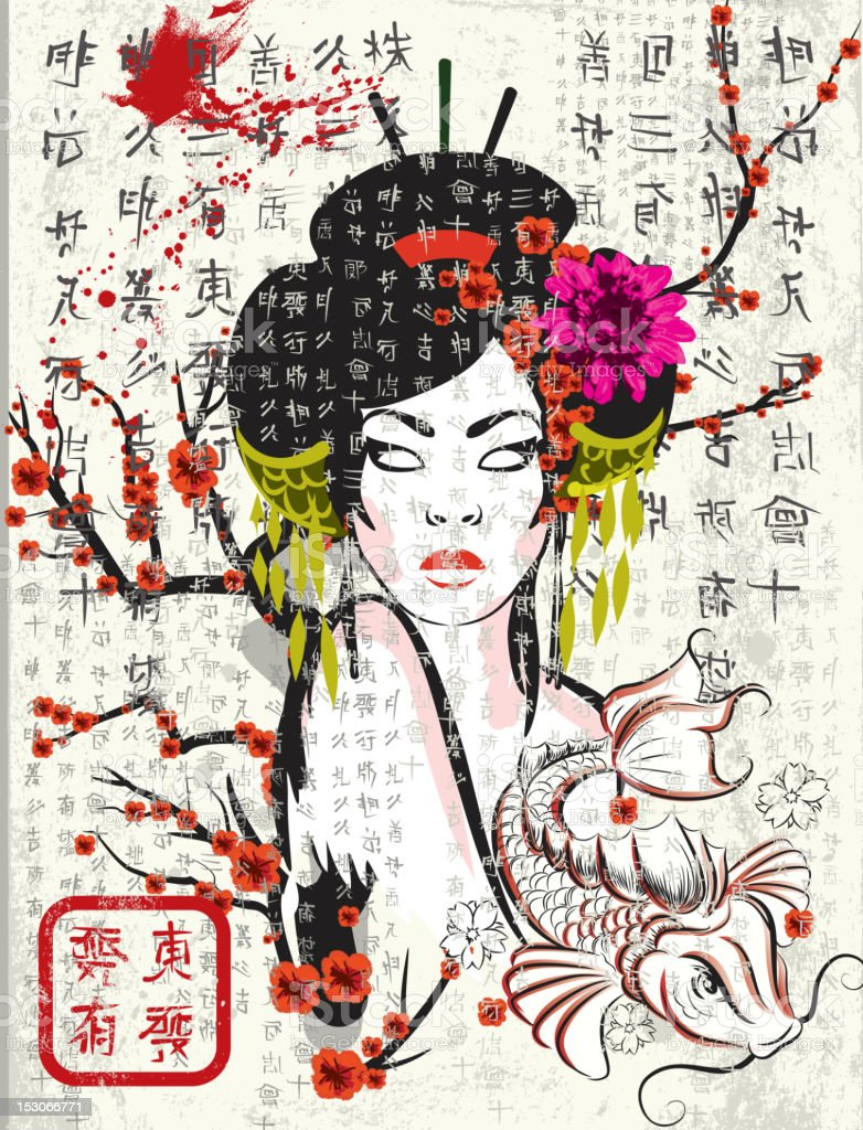 Japanese Art vector art illustration