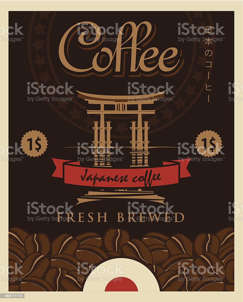 Japanese coffee vector art illustration