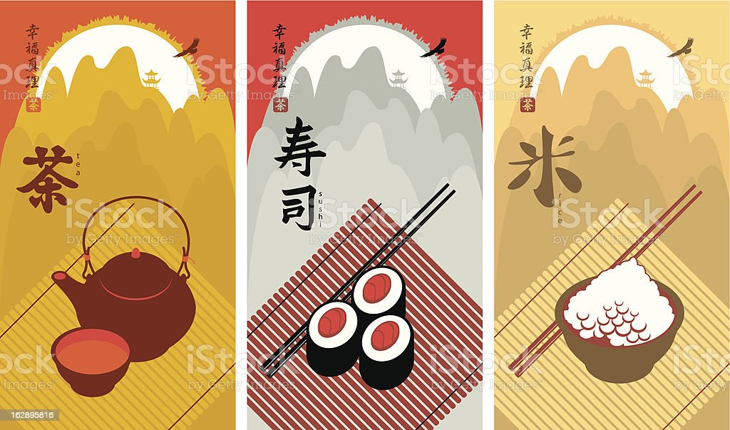 Japanese cuisine royalty-free stock vector art