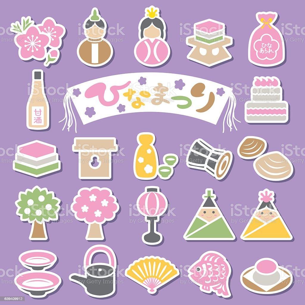 Japanese doll festival colorful icon set vector art illustration
