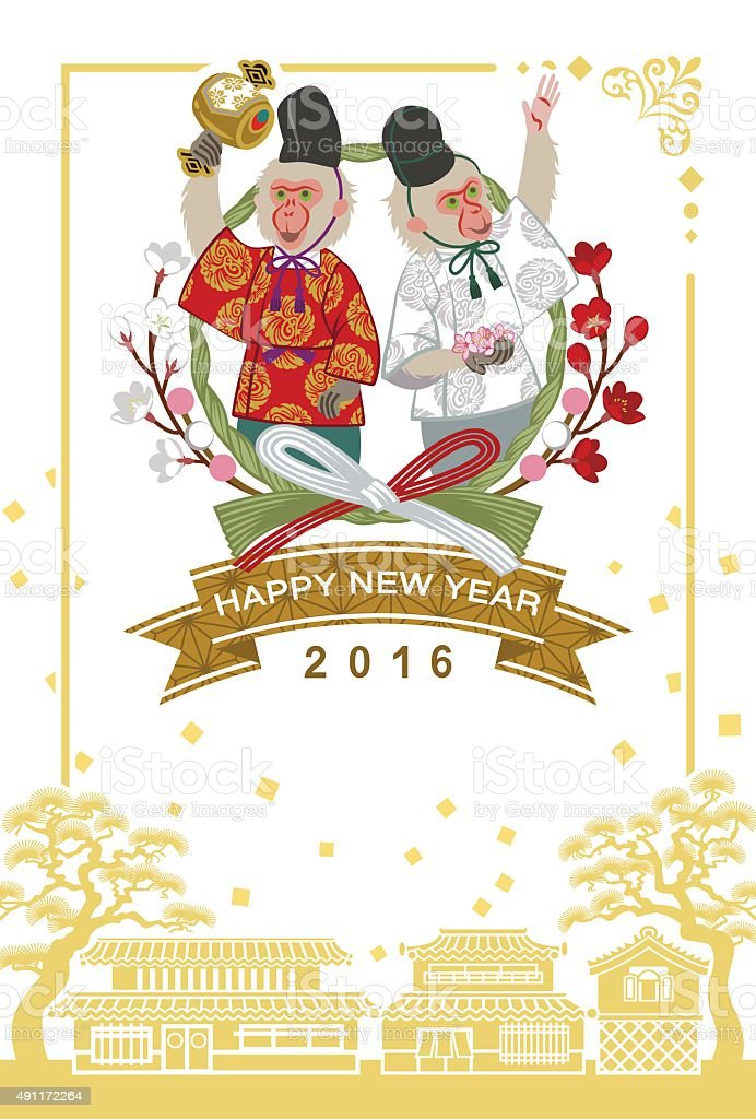 Japanese dressed two monkeys - Japanese new year card vector art illustration