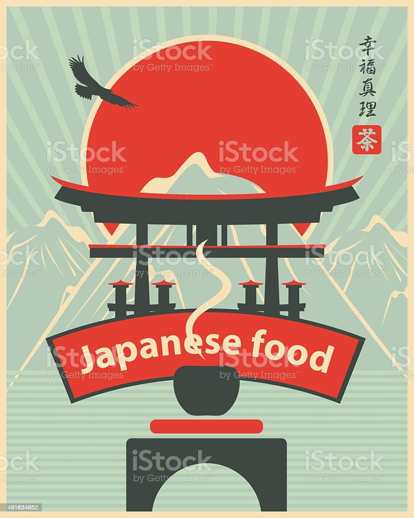 Japanese food vector art illustration