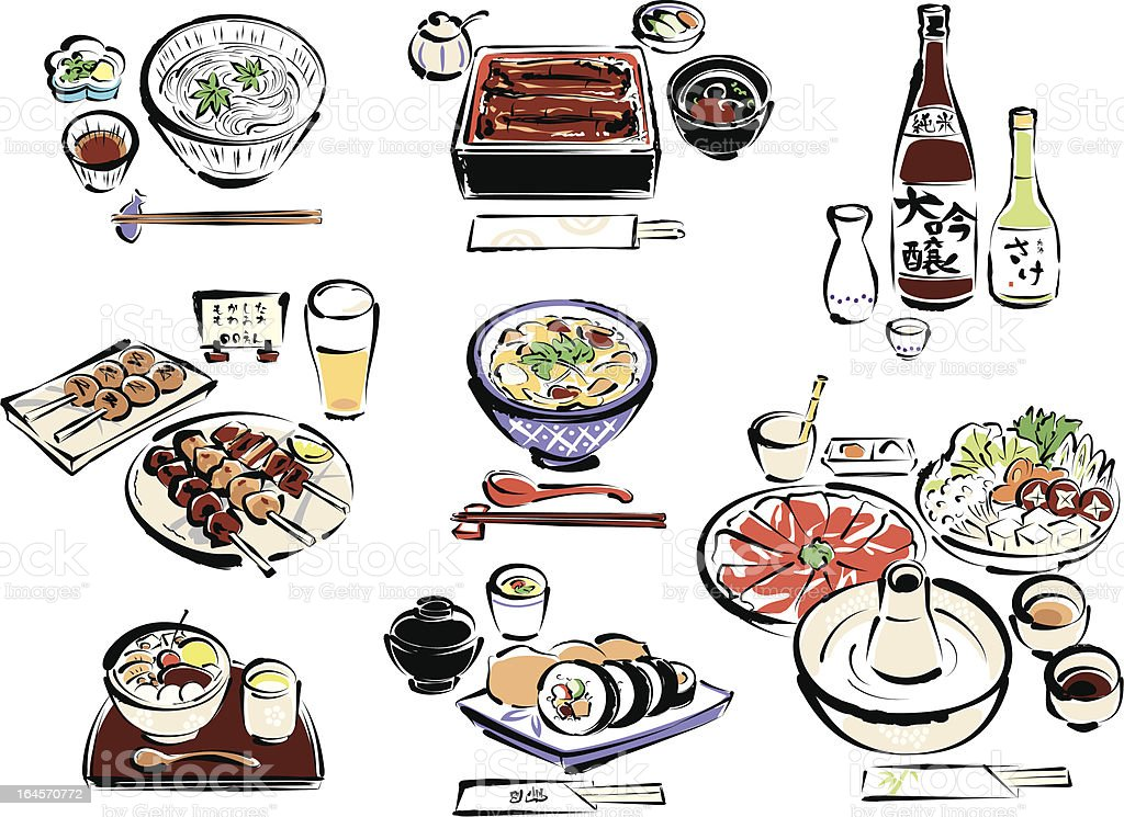 Japanese food part 2 vector art illustration
