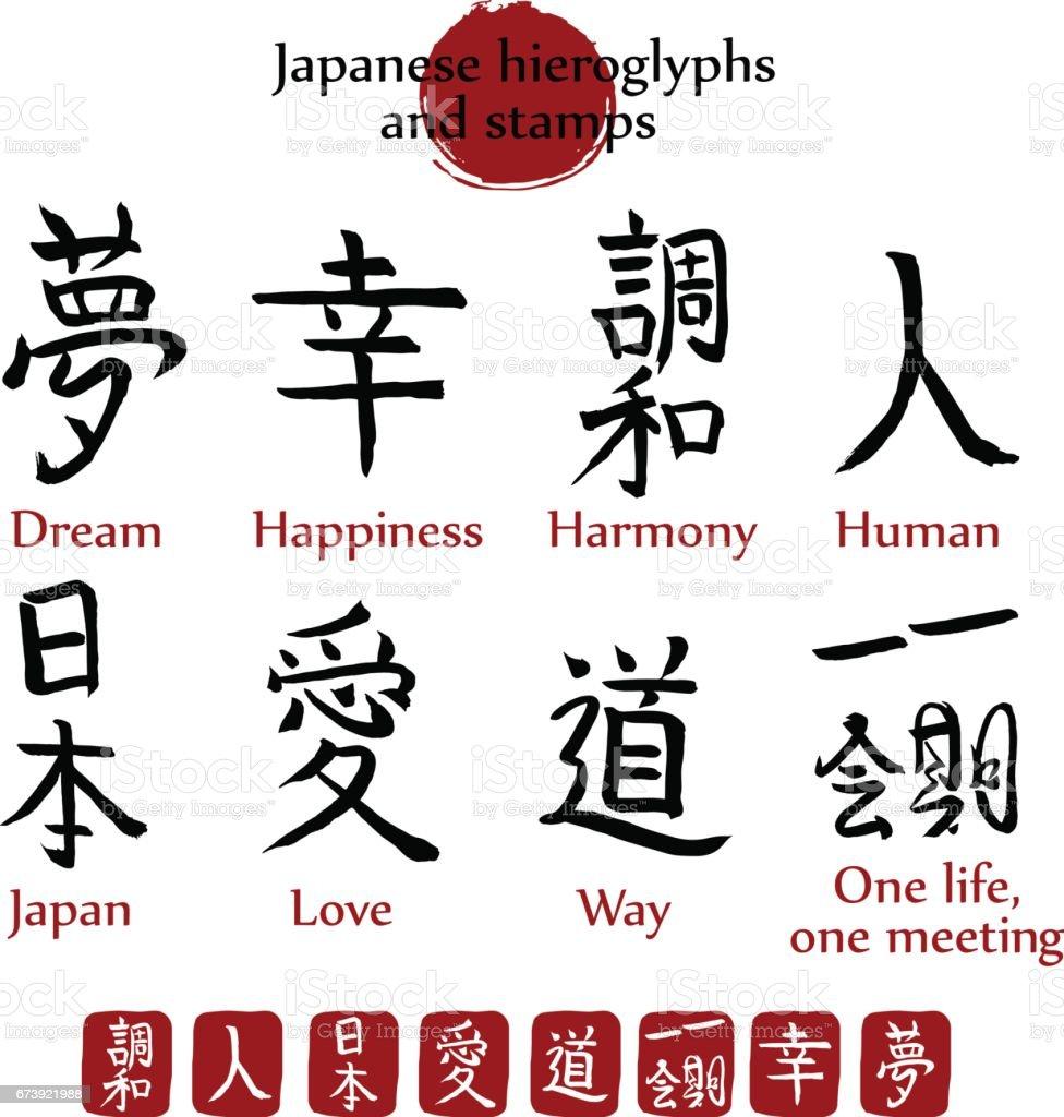 Japanese hieroglyphs and stamps vector set popular japan