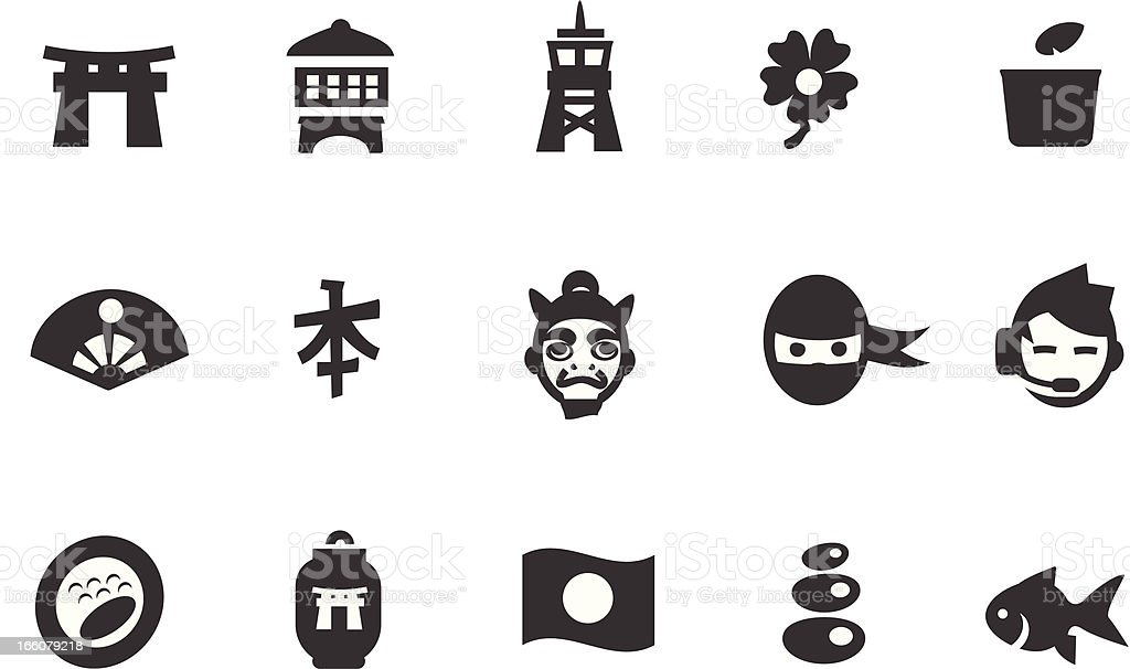 Japanese Icon Set royalty-free stock vector art