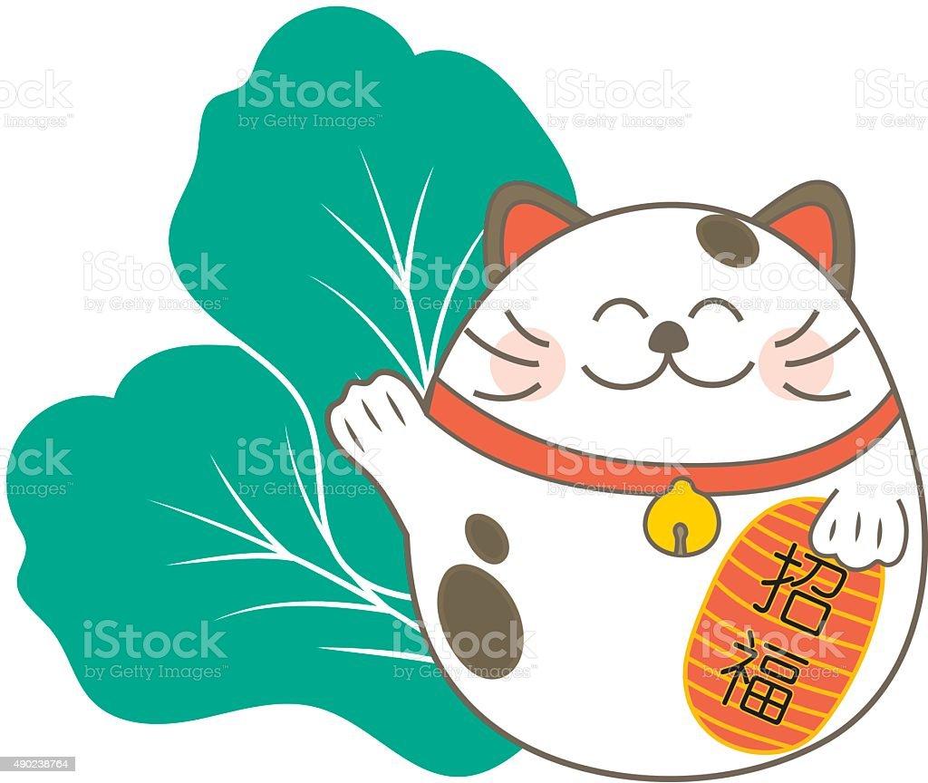 Maneki Neko Clip Art, ...