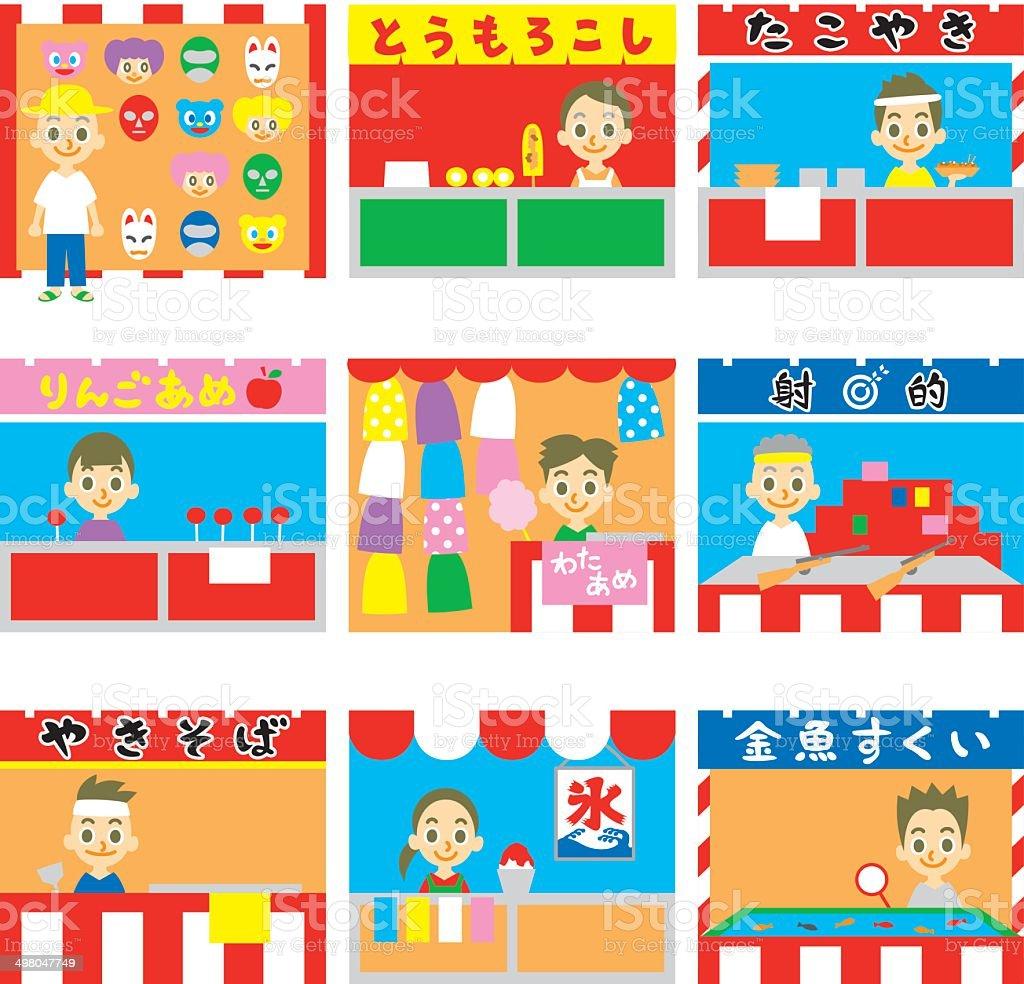 Japanese stalls, stands, street food vector art illustration