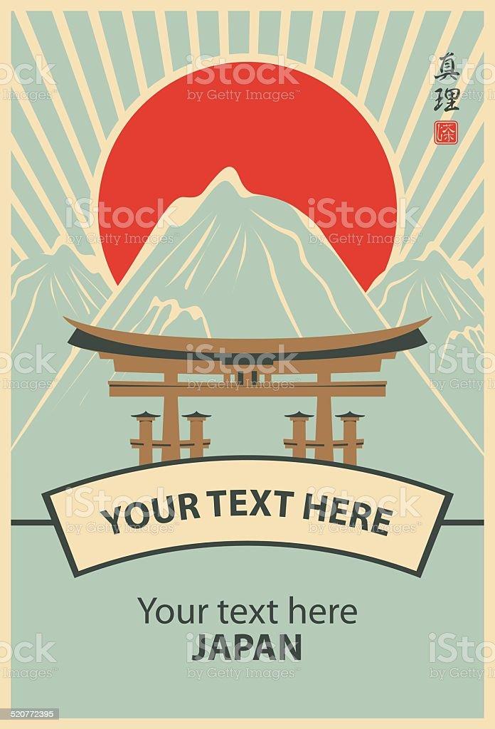 Japanese style vector art illustration