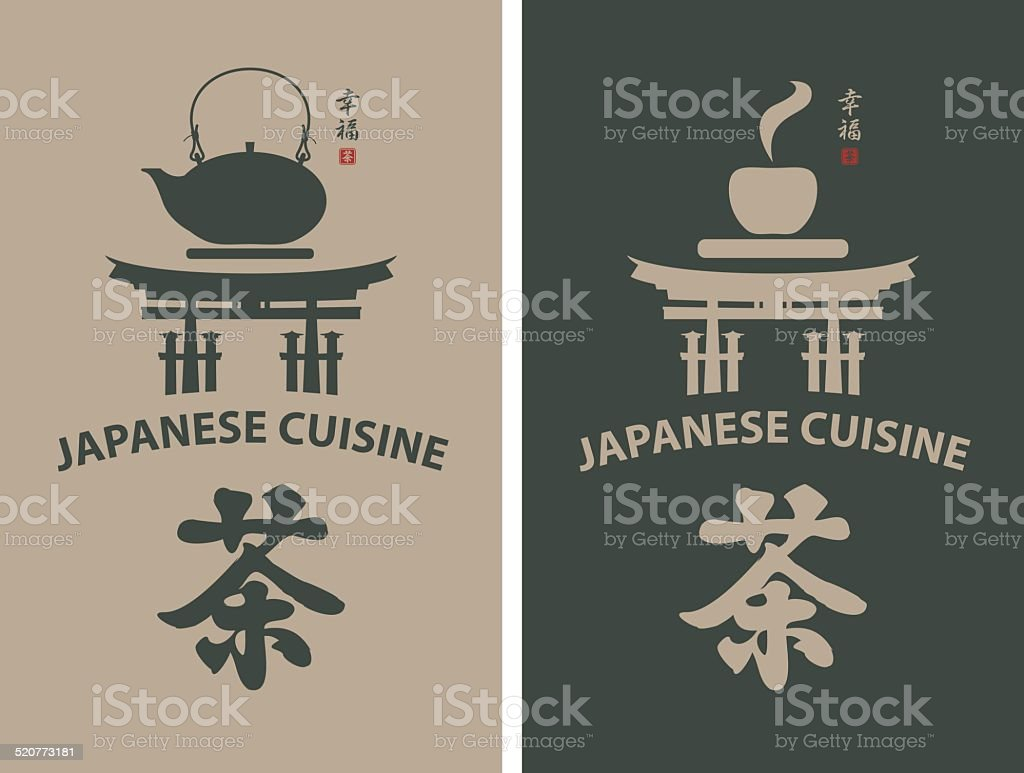 japanese tea vector art illustration
