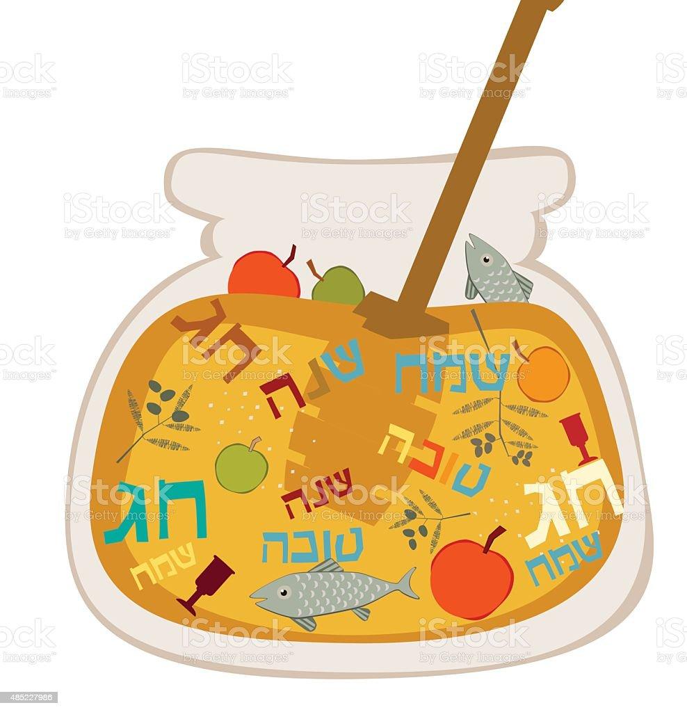 Jar of honey.Rosh Hashanah Symbols. vector art illustration